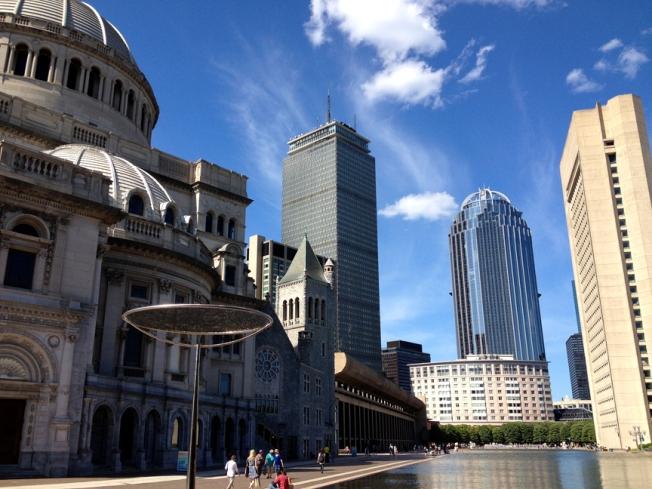 Christian Science Complex Boston