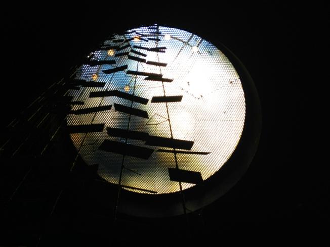 Oculus 2 MIT Chapel
