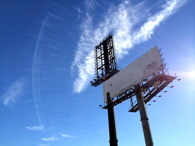 Caught the billboard broadcasting