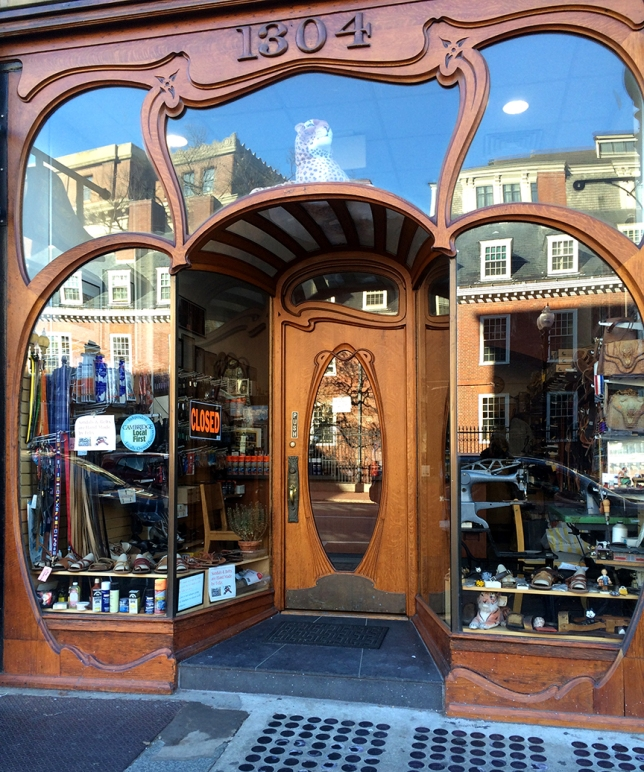 leather shop in harvard square