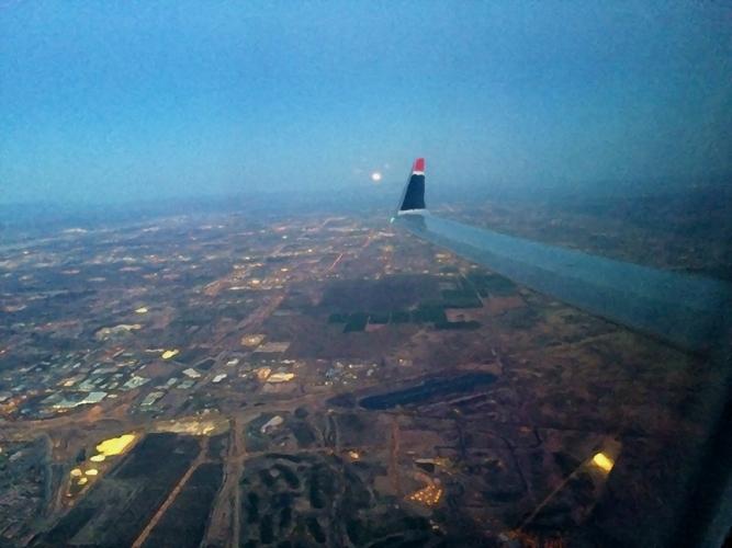 moon over Phoenix
