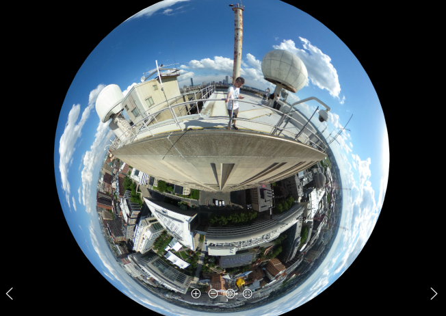 Spherical Henry on MIT54 June 2016